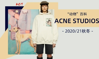 "Acne Studios - ""動物""百科(2020/21秋冬)"