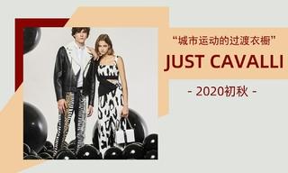 Just Cavalli - 城市運動的過渡衣櫥(2020初秋)