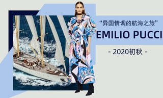 Emilio Pucci - 異國情調的航海之旅(2020初秋)