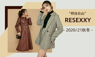 Resexxy - 釋放自由(2020/21秋冬)