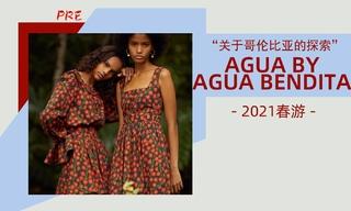 Agua By Agua Bendita - 關于哥倫比亞的探索(2021春游 預售款)