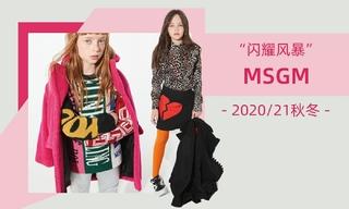 MSGM - 閃耀風暴(2020/21秋冬)
