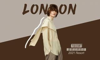 伦敦:重要品牌推荐(2021春游)