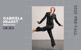 Gabriela Hearst - 舞蹈的艺术形式(2020初秋)