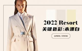 2022春游色彩:未漂白