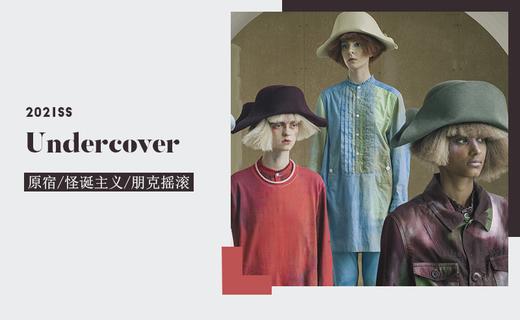 Undercover - 六类女性的巫术