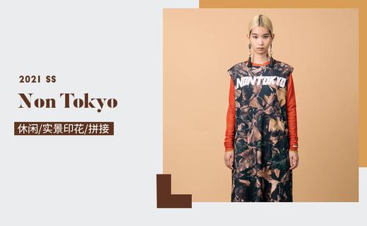 Non Tokyo - 非强制性转换