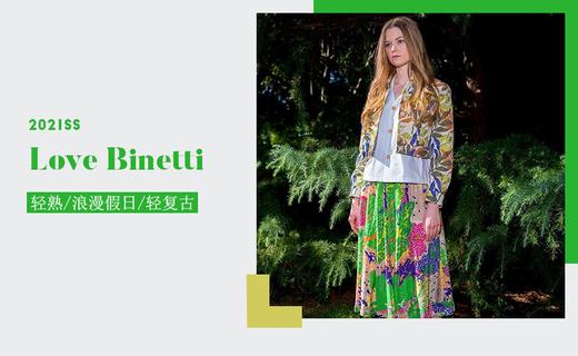 Love Binetti - 假日里的趣事