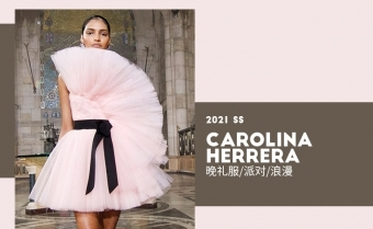 Carolina Herrera 2021春夏