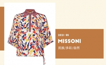 Missoni 2021春夏