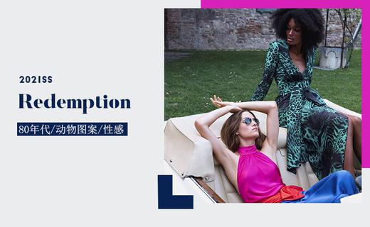 Redemption - 与个性竞争