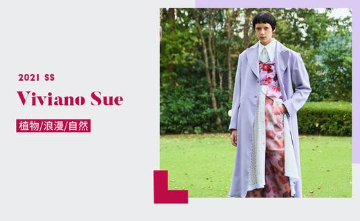 Viviano Sue - 植物的成长