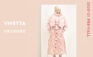 Vivetta - 可爱女孩的叛逆(2020初秋)