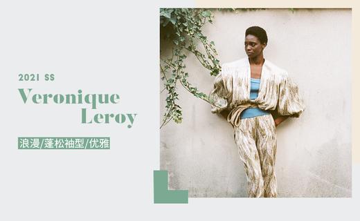 Veronique Leroy - 重估女性轮廓