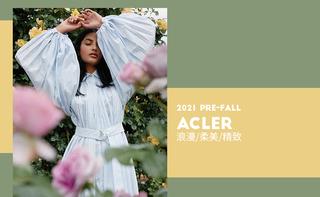 Acler - 穿一身浪漫(2021初秋 预售款)