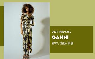 Ganni - 随性的日常美学(2021初秋预售)
