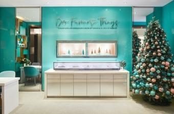 Tiffany & Co. 2020/21秋冬