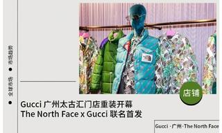 【店铺赏析】Gucci 广州太古汇门店重装开幕 The North Face x Gucci 联名首发