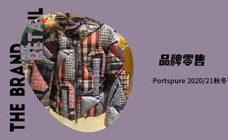 【品牌零售】 Portspure 2020/21秋冬