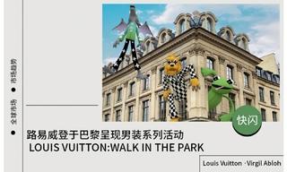 【快閃/期限店】路易威登于巴黎呈現男裝系列活動  LOUIS VUITTON:WALK IN THE PARK