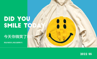 今天你微笑了吗?
