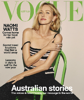 Vogue 澳大利亚 2021年1月