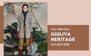 Giuliva Heritage - 经典与永恒(2021初秋 预售款)