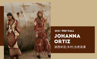 Johanna Ortiz - 风干物燥的乌托邦(2021初秋 预售款)