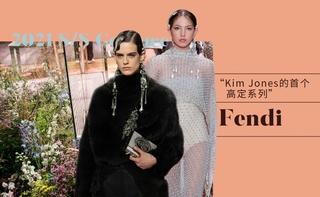 Fendi:Kim Jones的首个高定系列(2021春夏高定)