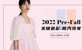 2022初秋色彩:桃汽少女