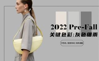 2022初秋色彩:灰色细雨