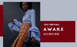 A.W.A.K.E. - 时装化的冒险精神 (2021初秋 预售款)