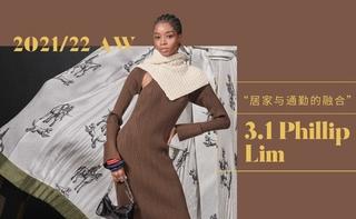3.1 Phillip Lim:居家与通勤的融合(2021/22秋冬)