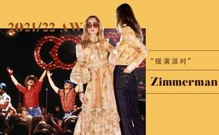 Zimmermann:摇滚派对(2021/22秋冬)